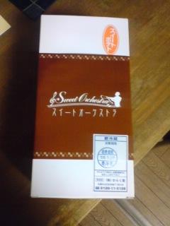 とものスイーツタイム・1時間SP(20080726)