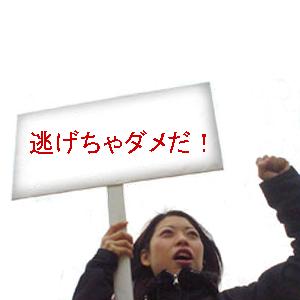 Neta_005_cocolog_oekaki_2009_07_10_